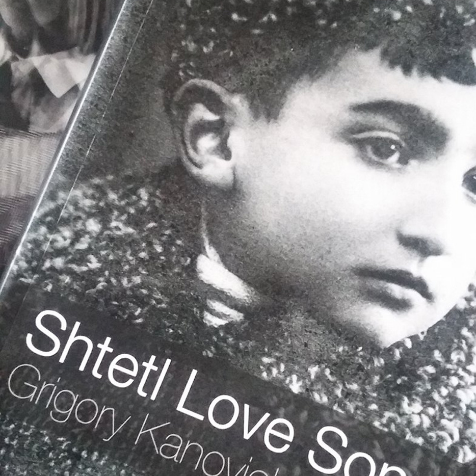 Book cover, Shtetl Love Song